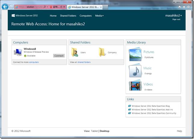 601_RemoteWebAccessSite_1