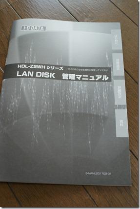 DSC00074