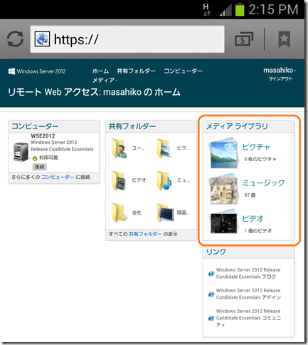 Screenshot_2012-09-14-14-15-07