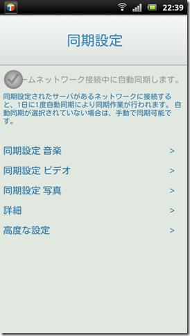 screenshot_2012-01-23_2239_1