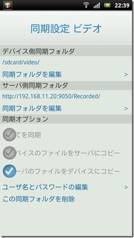 screenshot_2012-01-23_2239_2